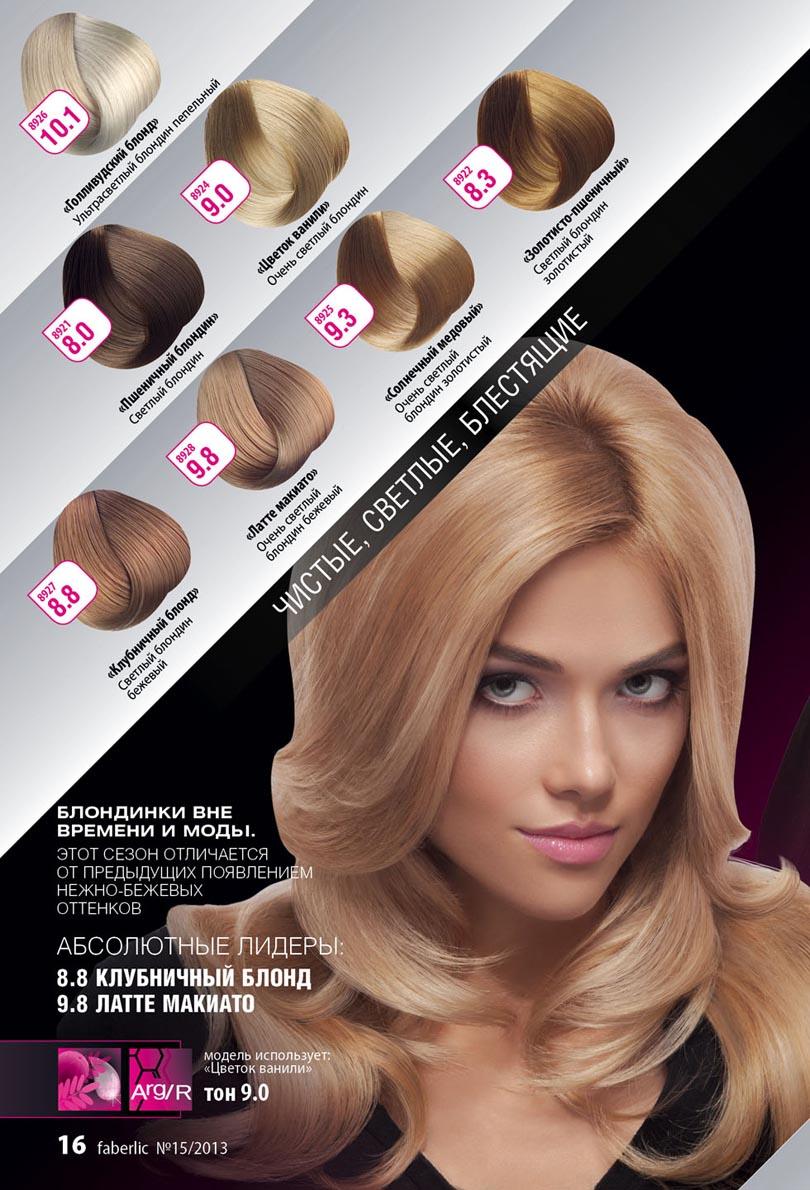 филировка волос при стрижке каре