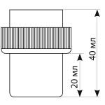 арт.11010 Кондиционер-концентрат для белья Faberlic Dom