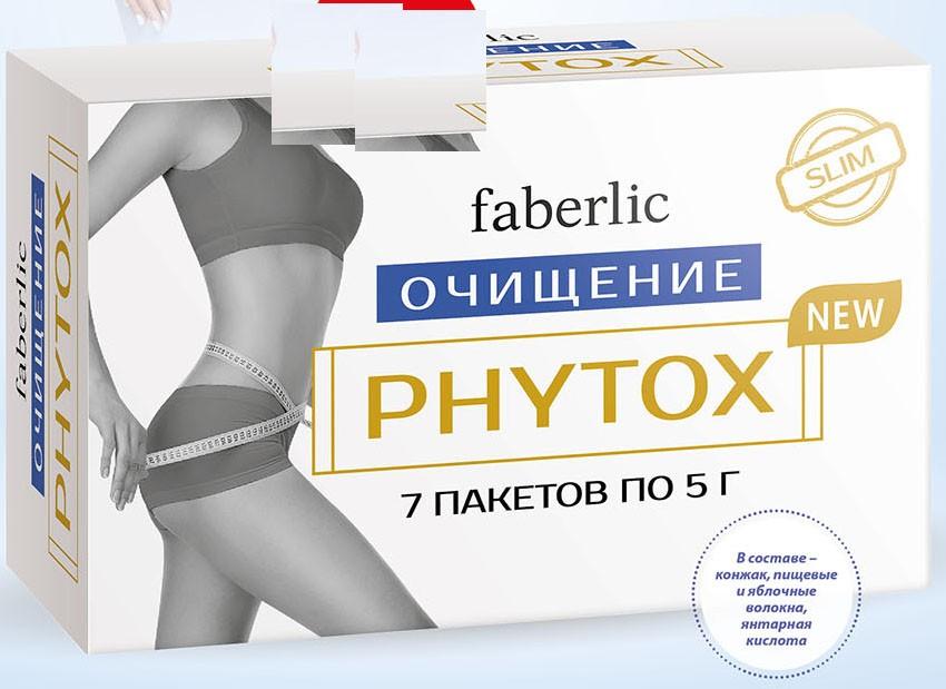 Алексей ковальков первый этап похудения