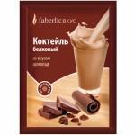 арт.15326 Концентрат для приготовления безалкогольного напитка Белковый коктейль со вкусом Шоколад
