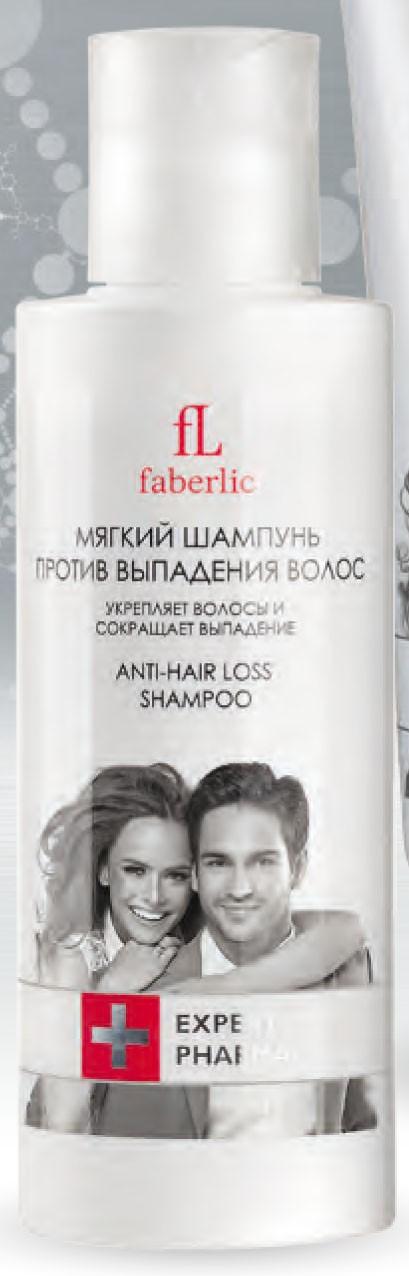 Фаберлик концентрат против выпадения волос отзывы
